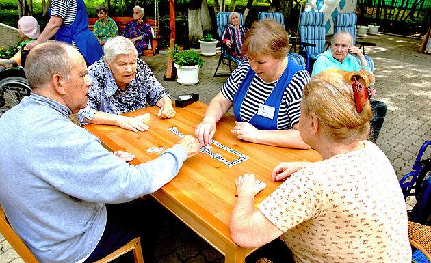 План работы ко дню пожилого человека в доме культуры